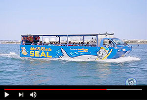 video screen showing seal tour vehicle on the water